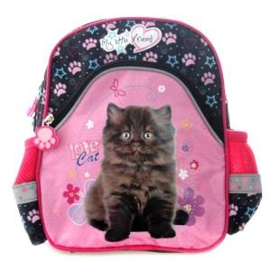 b07441f797139 Plecak szkolno-wycieczkowy My little Friend kot